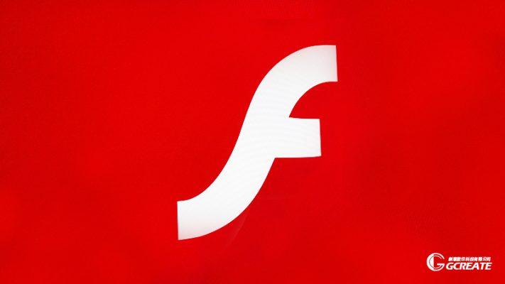 Flash看不到怎麼辦