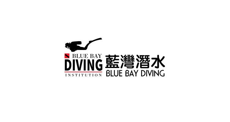 新竹藍灣潛水訓練中心