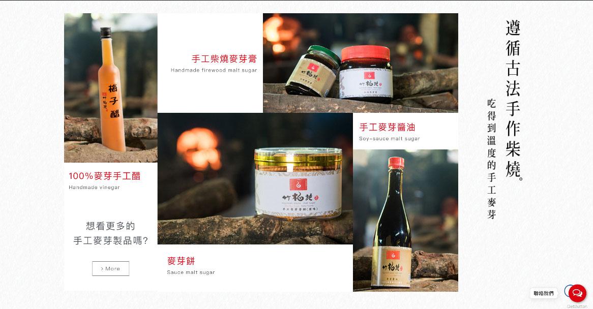 KV圖-購物網站設計-主視覺圖說明