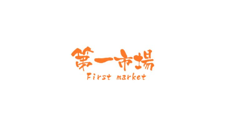 firstmarket cover