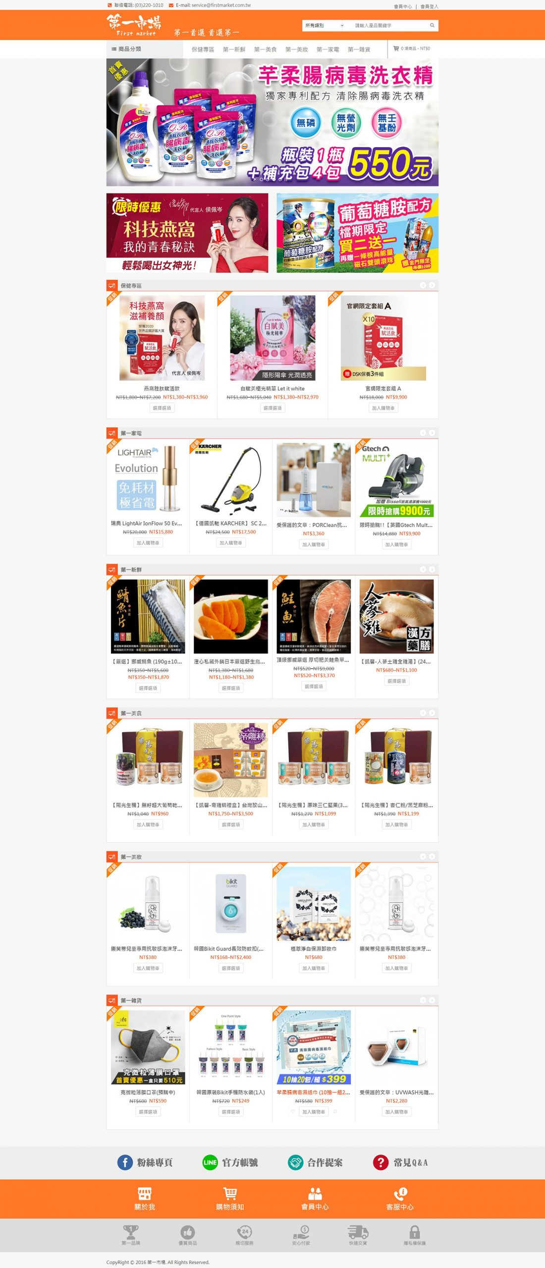 firstmarket page scaled